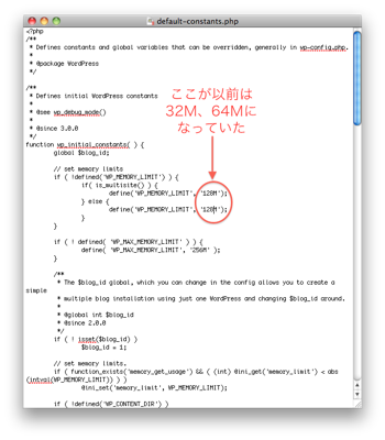 コードの張り付け構文のうちに全角の文字があったり、 HTMLで編集していて、一旦保存してもリッチテキストに直すと消えてしまったりとの 不具合がありますが、WP-SyntaxをかませればWebには投稿できるようです。 ちょ […]