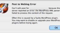 WordPressをフリーで使えるWebサイトで、TOYPARKというところがあります。 趣味のサイトをこちらにアップしていたのですが、たびたびアップロード時にエラーがでるようになりました。 Serverがデータを受け付 […]