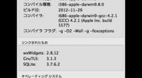 Web Serverに上げたWordpress関係書類の更新や訂正に便利に使っている FileZillaのアップデートの告知が有りましたのでアップデートしました。 フリーで使わせていただいていますので助かります。 ーーー […]