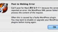Web Serverにアップロードエラーが出ましたので、定版のメモリーをチェックしました。 /public_html/wp/wp-includes/default-constants.php のなかの、define(&# […]
