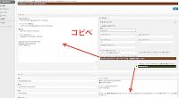 WordPressで迷惑メール対策、画像認証機能ではCAPTCHAを使います。 コメント、レス用のプラグインとコンタクトフォーム7用のプラグインと2種類あり、 いずれも、ダッシュボード/プラグインの検索で見つけることがで […]