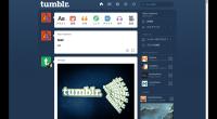 Tumblr(タンブラー)というWordpressに似たウェブサイトの構築システム(と私は認識)を サテライトサイトとして使っています。それのデザインが味も素っ気もないので、 ちょっとかっこ良い形にしたいと思って色々検索 […]