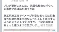 下記はブログに投稿した記事をFacebook内のプラグインを使ってWordpress → Facebookに 転送したものです。写真も記事もスマートフォン1136×640ピクセル 326(ピクセルパーインチ) に対応して […]