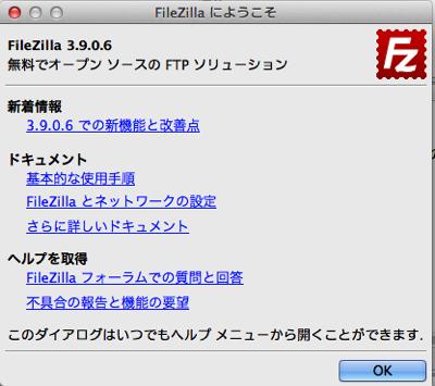 FileZilla 02