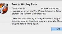 長文投稿がエラーになる時があります。以前はWeb上でのWordpressに割り当てていたメモリーが 原因不明での変更になっていて、それを元に戻すか、増やすかしてなおしました。 それについては過去記事をご覧下さい。 今回は […]