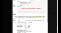 久しぶりに投稿中にコードを挿入することがあって、(生のコードを乗せると誤作動するかも) ダッシュボードから投稿した画面を開きましたが、CrayonSyntaxHighlighterのボタンがわからない。 手探りで探してや […]